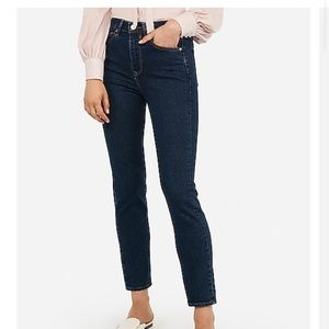 Size 8 Express Dark Wash mom jeans